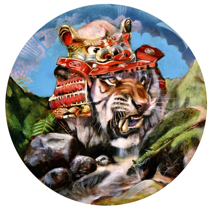 Meadows Tiger