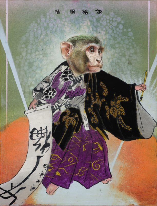 Monkey Scholar 2